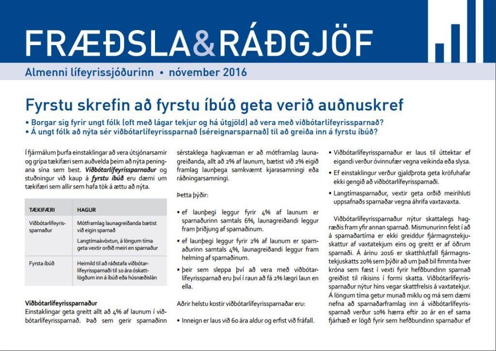 fyrstu-skref-fraedslugrein